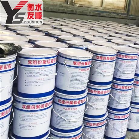 厂家流淌型聚硫密封胶 自流平型双组份聚硫密封胶 友顺