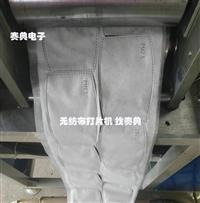 厂家直供超声波pm2.5口罩过滤棉制造机,过滤棉滚切机 口罩滤片机