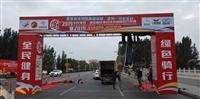北京舞台搭建出租会议布置体格实在