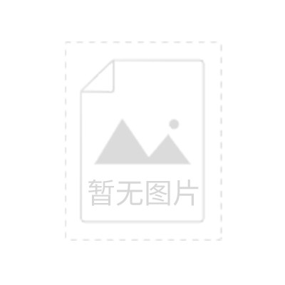 庆阳变压器厂_庆阳油浸式变压器厂