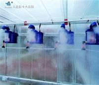 欽州市高效噴霧消毒設備直銷