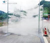 來賓市長周期造霧設備直銷