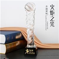 珠海奖杯制作厂家 经销商表彰奖杯 公司年会奖杯奖牌定制定做