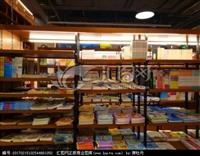 金山區收購老書金山區回收舊書
