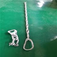 浙江绝缘耐张线夹 预绞丝耐张线夹 楔形绝缘耐张串