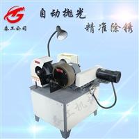 供应数控 高端圆珠 木珠佛珠 全自动研磨抛光机 生产抛光机企业
