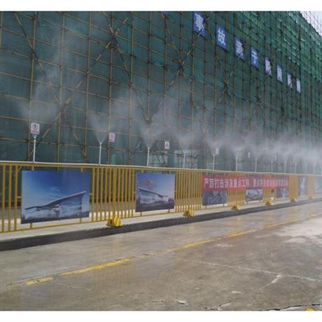 地铁喷雾降尘系统