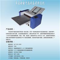 晶瓷画加工设备 安徽晶瓷画兑胶机厂家 安徽晶瓷画兑胶机价格