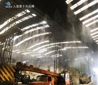 杏花嶺區高端噴霧除塵系統供應商