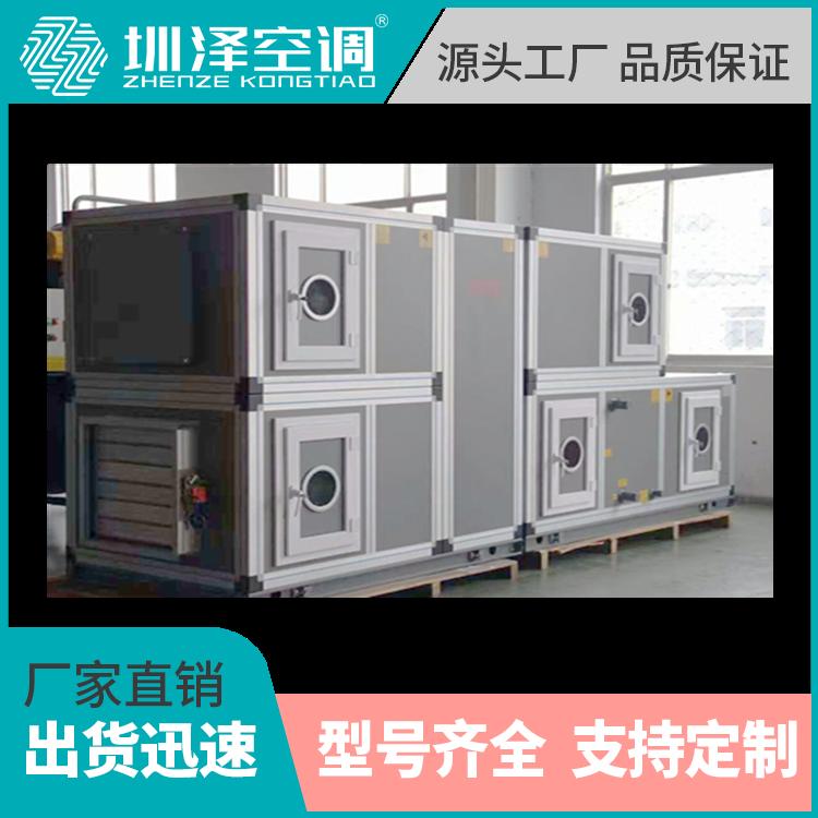 空调机组价格   山东圳泽吊顶式空调机组厂家
