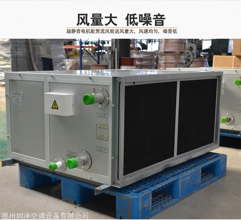 西宁组合式空调机组
