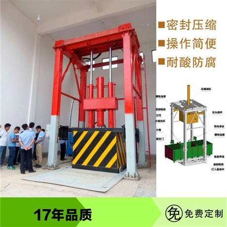 垂直式垃圾处理设备工厂