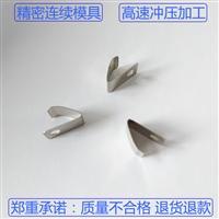 65Mn锰钢样板加工 高弹性锰钢弹片加工