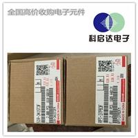 广州回收电子产品要是我真电子呆料价格