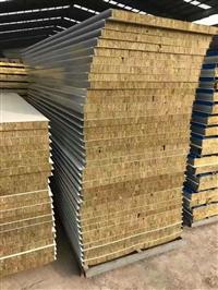 天津南開區彩鋼活動房-加工訂制彩鋼活動房-包工包料