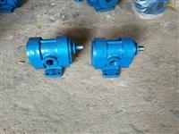 渣油泵  增压渣油泵  厂家推荐 价格优惠
