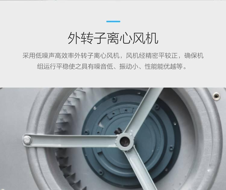 冷暖两用水空调   可代加工吊顶式空气处理机组