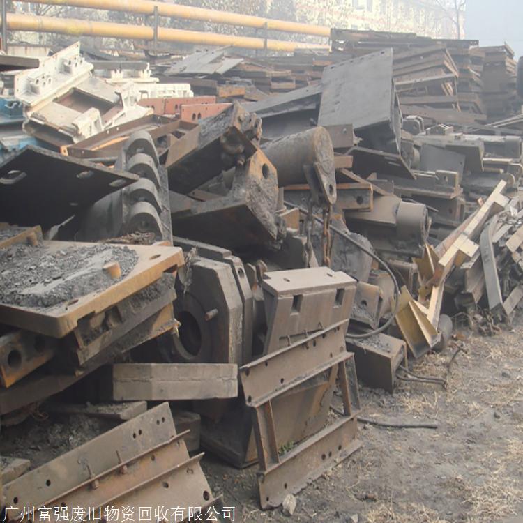 广州花都区花东镇废铁回收厂家