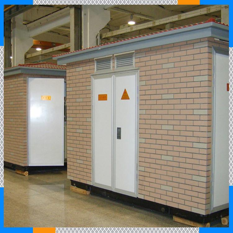 箱式变压器 500箱式变压器专业生产 厂家直销价格低廉