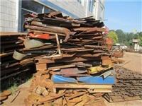 广州增城区废铁回收厂家