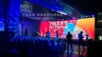 北京舞台 桁架搭建汽车4S店直播间搭建厂家直搭