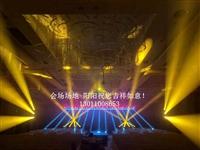 北京舞台桁架搭建 出租汽车4S店led背景搭建一站式服务