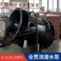 泵站用500QGWZ-70全贯流潜水泵厂家直销