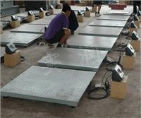 工业电子磅秤 1-3吨小地磅价格 1.2m*1.2m电子平台秤
