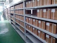 江陰貨架現貨供應免費設計  簽單送運輸安裝質保十年 出口品質棒