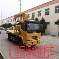 淄博轿车托运  北京到淄博商品车托运  托运一次怎么收费