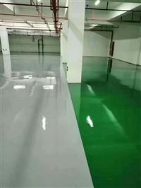 重慶專業環氧地坪漆施工,水泥自流平地坪,車庫停車場地坪施工