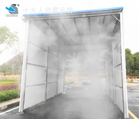 养猪场喷雾消毒