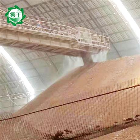 水泥厂用高压喷雾降尘系统