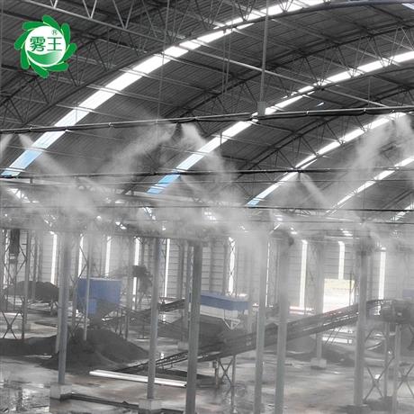煤矿煤棚喷雾除尘装置