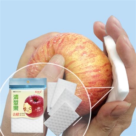 洗苹果用清苹果纳米海绵一抹净