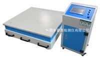 电动振动试验机 广东振动试验机 供应商