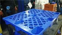 巴中塑料卡板價格塑料卡板廠家批發