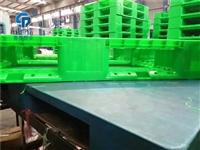 山南塑料棧板廠家1210反川地臺板生產廠家