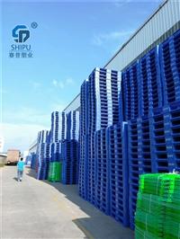 黔南塑料托盤1.2米川字網格棧板生產廠家