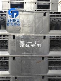 中衛塑料棧板廠家1210反川地臺板廠家供應