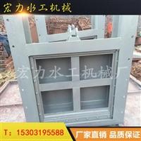 厂家供应钢制闸门 不锈钢插板闸门 液压翻版闸门
