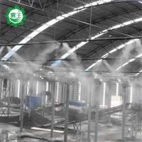 厂房微雾降尘加湿系统