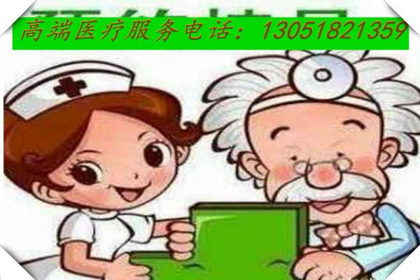 北京积水潭医院找黄牛挂号联系电话/成功完成