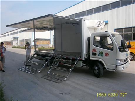 蔬菜售卖车/流动售卖车/流动售货车/流动卖菜车/流动卖货车