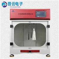 卫生纸检测设备 卫生纸掉粉率仪 卫生原纸掉粉率检测仪器厂家