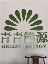 日照市軟包鋰電池高價收購 手機成品電池多少錢一噸
