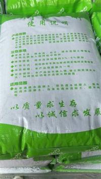 透水混凝土增强剂出厂价