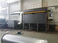 布袋除塵器廠家直銷定制加工
