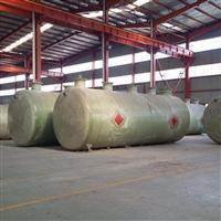地埋式生活污水处理装置工艺流程 舟山生活废水处理成套设备