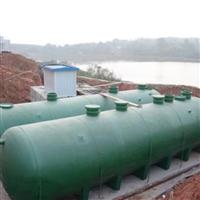 废水处理设备一体化施工方案 丽江玻璃钢一体化污水处理设备